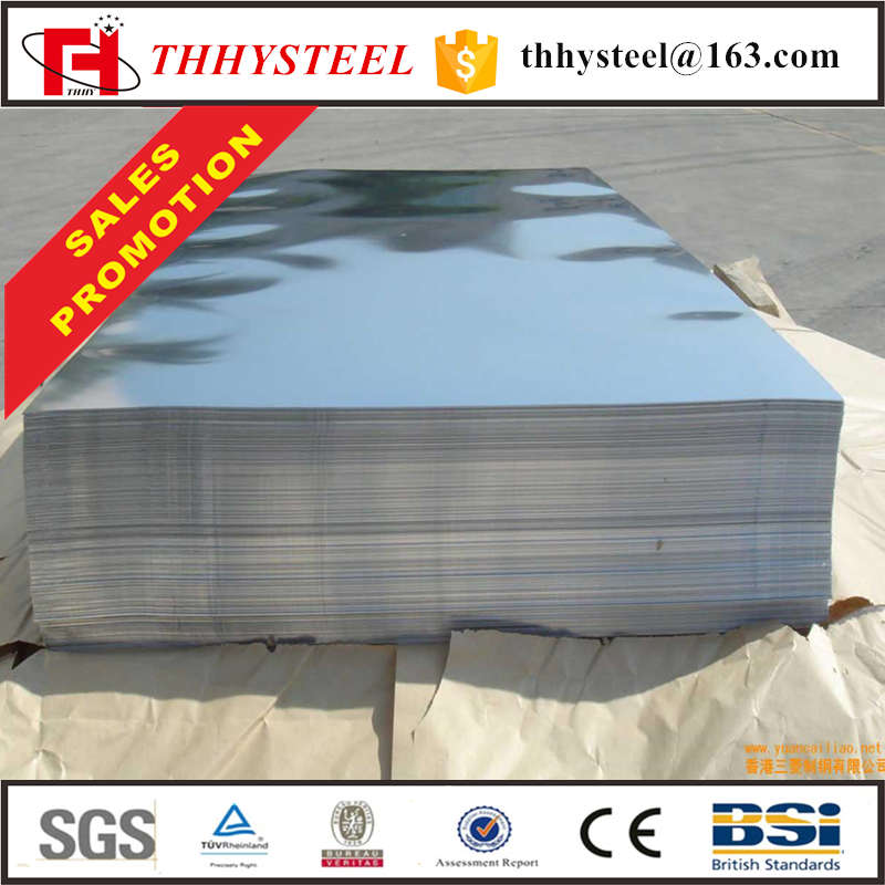 Tianjin Aluminum Sheet!3mm thick aluminum 7050 sheet for boat