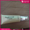soft cosmetic aluminum packaging tube
