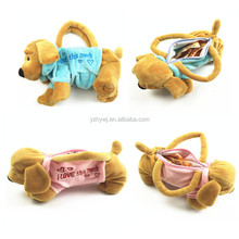 wholesale custom plush dog shaped candy bag