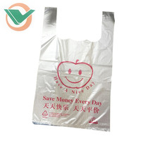 Customized Printing Shopping toilet paper plastic packaging bags