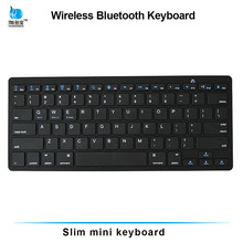Best selling abs black/white slim wireless bluetooth keyboard for tablet