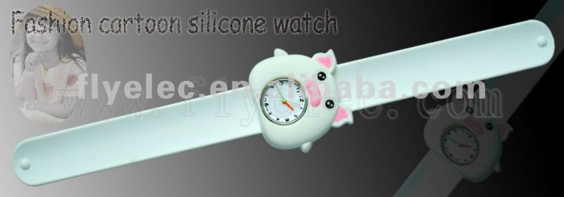 pig shaped fashion silicone watch