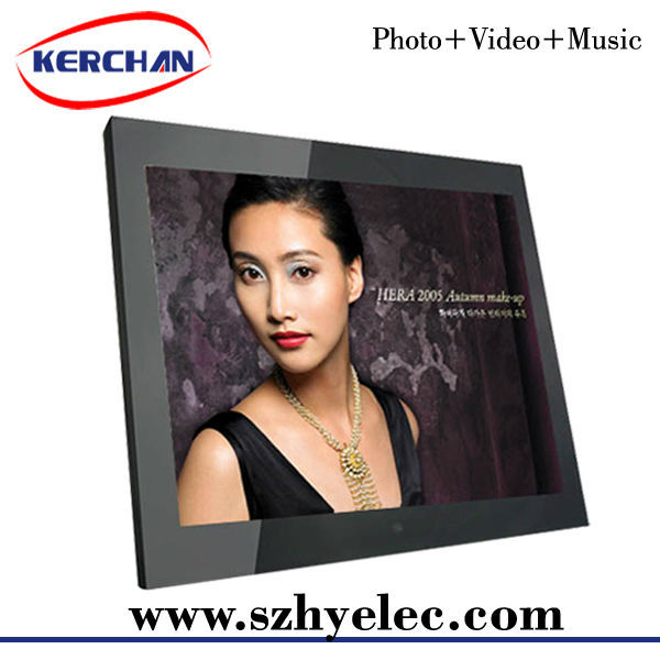 Fashionable 15 inch digital picture frame (DPF9150X)