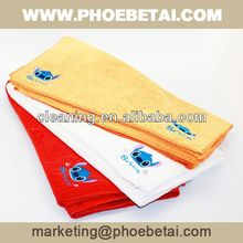2014 chinese durable cheapest microfiber cleaning cloth in pocket for machine wash
