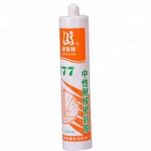 Non-toxic clear acrylic water based adhesive glue for window