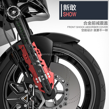 CNC Aluminum front shock absorber cover accessories motorcycle