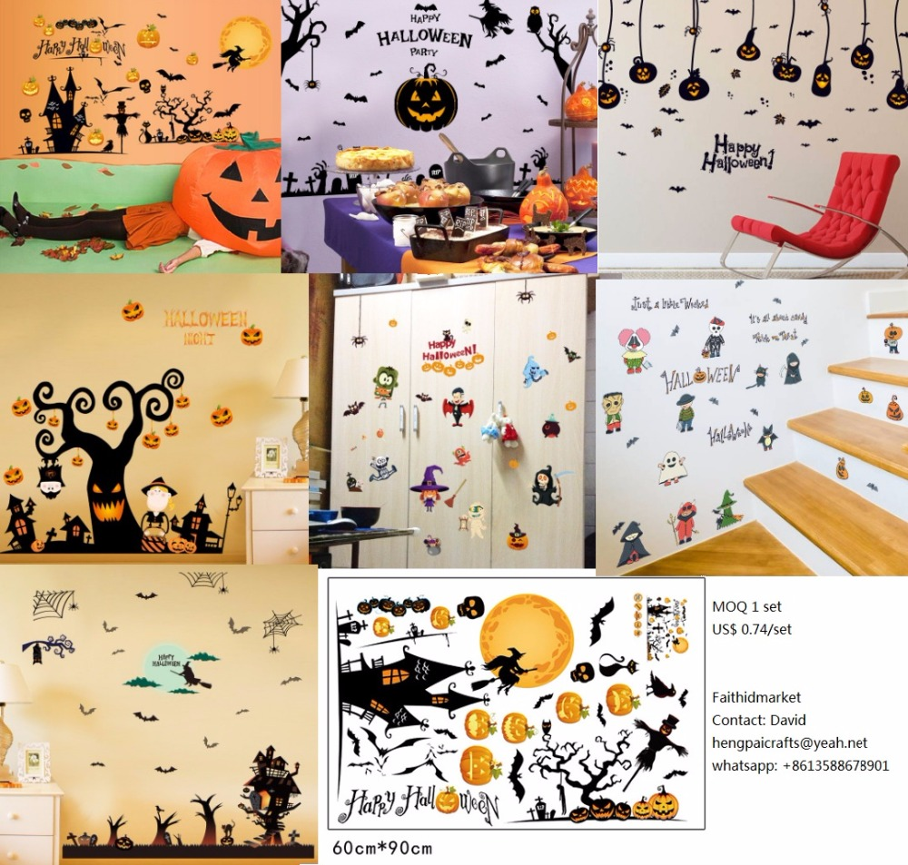 Faithidmarket Family Friendly Halloween Trick Or Treat Mega Value Party Scene Setters Wall Decorating Kit