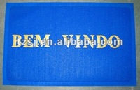 pvc foot mat/floor mat with foam and hard backing