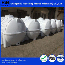 Rotomoulded one piece three layers Chemical Dosing Tank/Round Mixing Tank