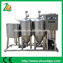high quality small brewery equipment 100L micro brewing equipment