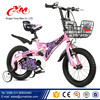 good quality and hot 12 inch beach cruiser bike and children bike/children bicycle for 10 year old child/kids bike racing game