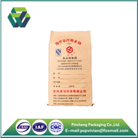 factory direct wholesale paper plastic composite bags brown kraft paper plastic laminated woven bag
