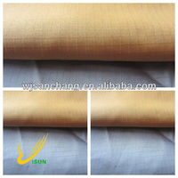 240T Weft poly spandex pongee for upholstery fabric