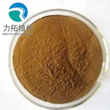 best selling Lucid Ganoderma extract powder/ganoderic acid B