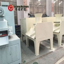 Low investment high quality 420 type agricultural wastes olive husk pellet fuel briquette making machine