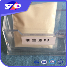 Hot sale vitamin k3 menadione toxicity