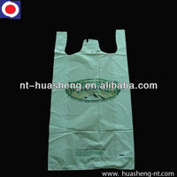 HDPE printed bags shopping