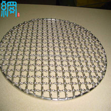304/316 Stainless Steel BBQ Mesh (SS Barbecue Mesh)