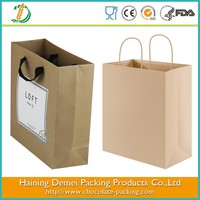 2016 newly plastic food kraft paper bag with different handle types