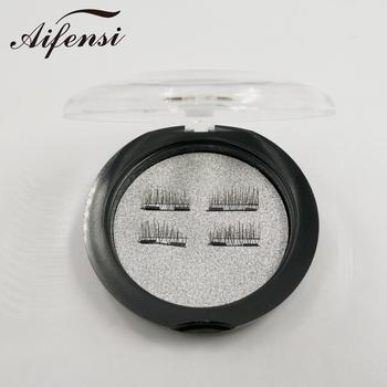 Wholesale 3D Silk Lashes Package Box Private Label Eyelashes Magnetic Eyelashes