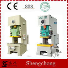 Alibaba Expresss JH21 nantong weili with CE&ISO