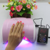 2016 Alibaba China Best Latest 18W 36W 48W 3 in 1 pro cure led nail lamp light professional 45 watt led uv lamp nail dryer table