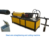 Automatic Hydraulic Drive Wire Straightening Cutting Machine Manufacturer