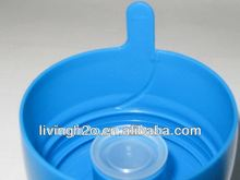 2015 New 5 Gallon Plastic Water Bottle Caps for sale trade assurance supplier