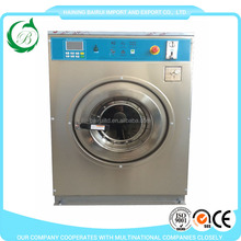 Self-service coin/token/card operation washing machine dryer machine for sale