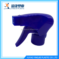 2015 new design 28/410 garden plastic hand mini trigger sprayer gun