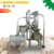Low cost mini plant small wheat flour mill machine for making / grinding wheat maize corn flour