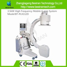 China BT-PLX112D Cheap High Frequency Mobile C-arm System, Toshiba 9'' image intensifier