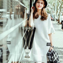 Ladies casual white long maxi dress with printed letter