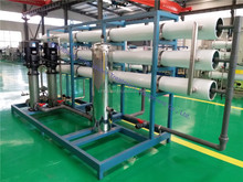 Factory price ro water treatment plant/ ro water treatment equipment/drinking water treatment