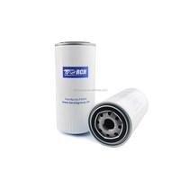 Professional Manufacturer Useful for suzuki oil filter