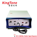 Smart signal coverage solution 1800mhz dcs repeater mobile phone booster signal amplifier