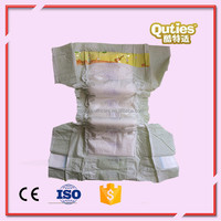 Disposable Baby Diaper Panties Of Non Woven Fabric For Worldwide Free Shipping Free Samples
