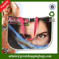 recycled laminated metalized plastic pp woven shopping bag