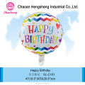 18 inch birthday party foil round balloon