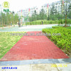 Recycled Rubber Paving Bricks