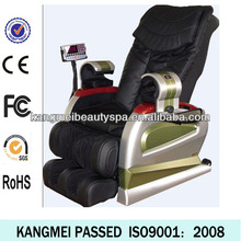 high quality chair back massager