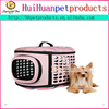 Hot sale animal pet carrier airline dog carrier