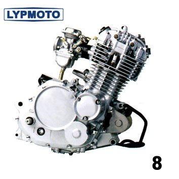 Motorcycle Engine GN125