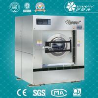 Laundry washing machine ,washer extractor for hotel, hospital