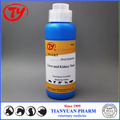Poultry health care products Hepatorenal tonic oral liquid liver and kidney tonic veterinary medicine