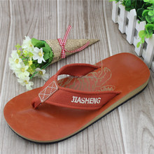 2015 stitching emboridery terry thong cloth slippers