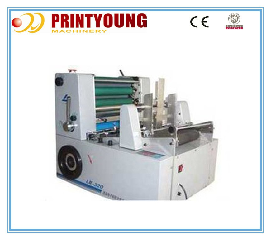 PRY-LR260 Automatic small PVC card offset printing machine for sale