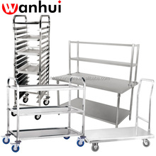 wire mesh trolley cart/stainless steel kitchen trolley/hotel food service cart