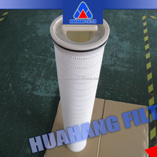 Hot sales cheap pall large flow water filter cartridge for high efficiency filtration water system