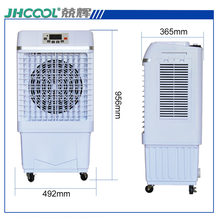 home/office personal portable mini air conditioner small size evaporative air cooler india low price fan